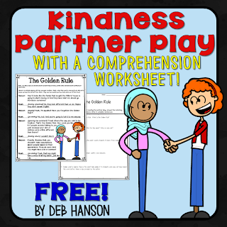 FREE partner play for 4th and 5th graders! This is a perfect fluency-building activity to add to your Daily 5 reading centers! (This blog post contains many more fluency freebies!)