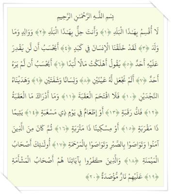 Al Quran : Surat Al Balad Terjemah dan Tafsir Jalalayn