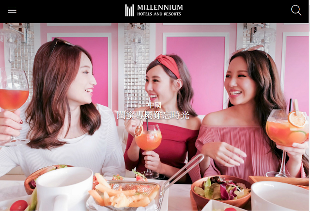 Millennium千禧酒店和度假村 中國、歐洲、倫敦最新活動