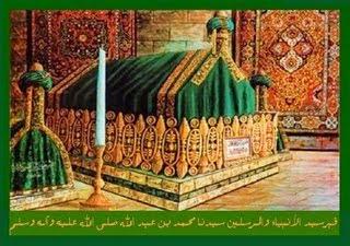 Hasil gambar untuk gambar makam muhammad