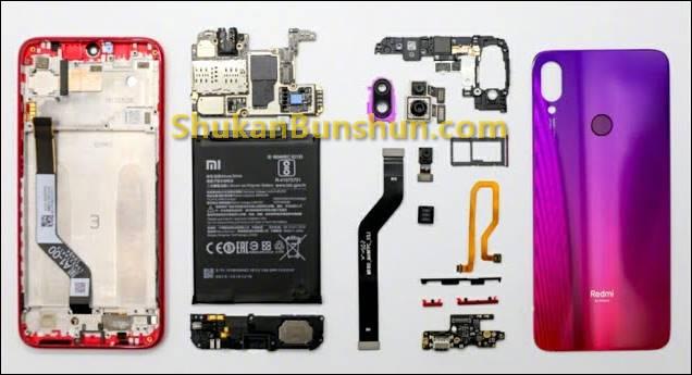 Buka Casing Redmi Note 7 Pro Ganti Baterai