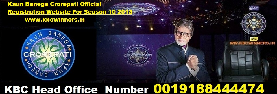 KBC Head Office Number 0019188444474 | KBC Whatsapp Number