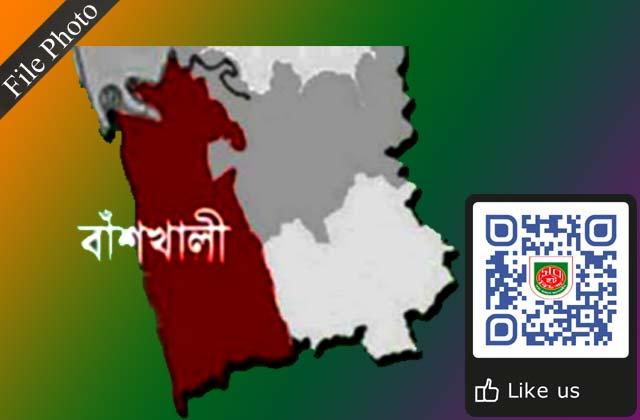 Banskhali-Upazila-Assistant-Commissioner-Land-house-stolen