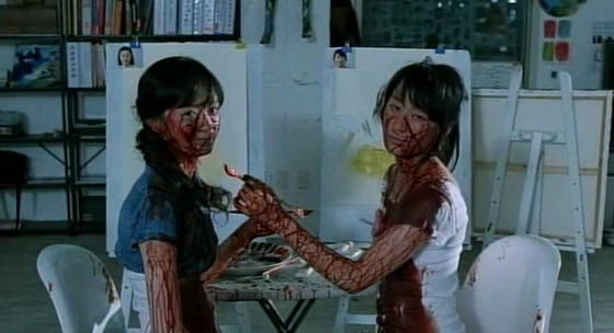 For Cinderella asian horror there are