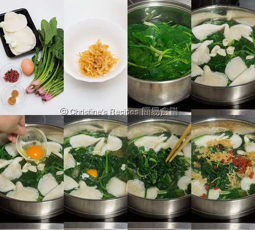 Spinach and Soft Boiled Egg in Broth Procedures