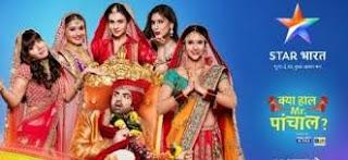Star Bharat channel added on DD FREEDISH