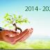 Δύο ενημερωτικές ημερίδες της ΔΑΟΚ Πρέβεζας για το μέτρο των Νέων Γεωργών, σήμερα 18/11 στη Φιλιππιάδα και την Τρίτη 22/11 στην Πρέβεζα.