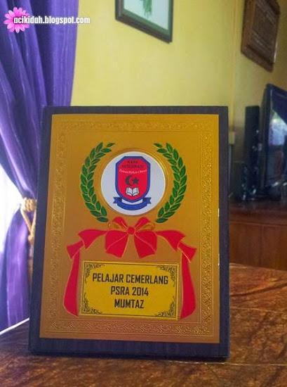 Pelajar Cemerlang PSRA 2014 Mumtaz