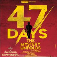 47 Days songs, 47 Days 2017 Movie Songs, 47 Days Mp3 Songs, Satyadev, Pooja Jhaveri, Raghu Kunche, 47 Days audio Songs, 47 Days Telugu Songs, 47 Days