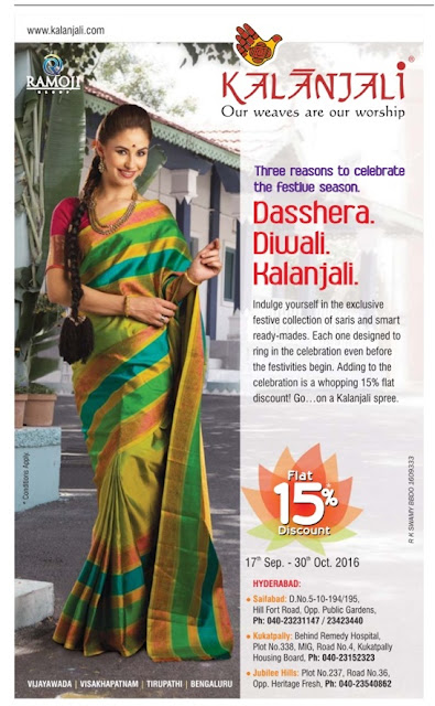 Kalanjali dasshera and Diwali offers | October 2016 discount offer | festival offer