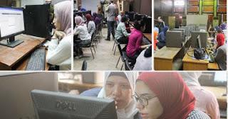 رابط تنسيق الدبلومات الفنية 2018-2019 - بوابة الحكومة المصرية للتنسيق