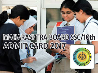 Maharashtra Board SSC Hall Ticket 2017, MAH SSC 10th Admit Card
