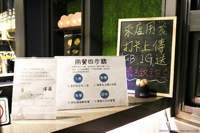 MG 5441 - 大肚夜景餐廳│三森咖啡5月新開幕!藍色公路制高點,位置偏僻樹木有點多
