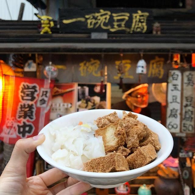 Đậu hũ thối chiên Đài Loan