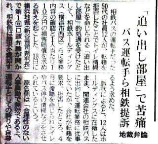 http://doro-chiba.org/nikkan_dc/n2016_07_12/n8156.htm