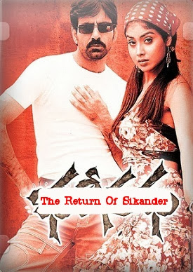 The Return Of Sikander (2013) Hindi DVDRip