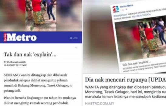 Kisah Sebenar Viral Gadis Dipukul Dan Baju Ditarik Sehingga Terselak Didedahkan Cucu Mangsa