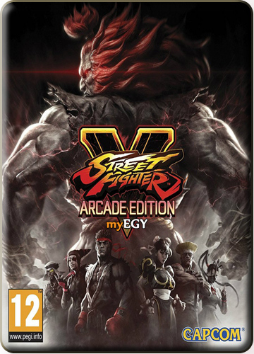تحميل لعبه Street Fighter V Arcade Edition v3.060 15 DLCs 2018  للكمبيوتر