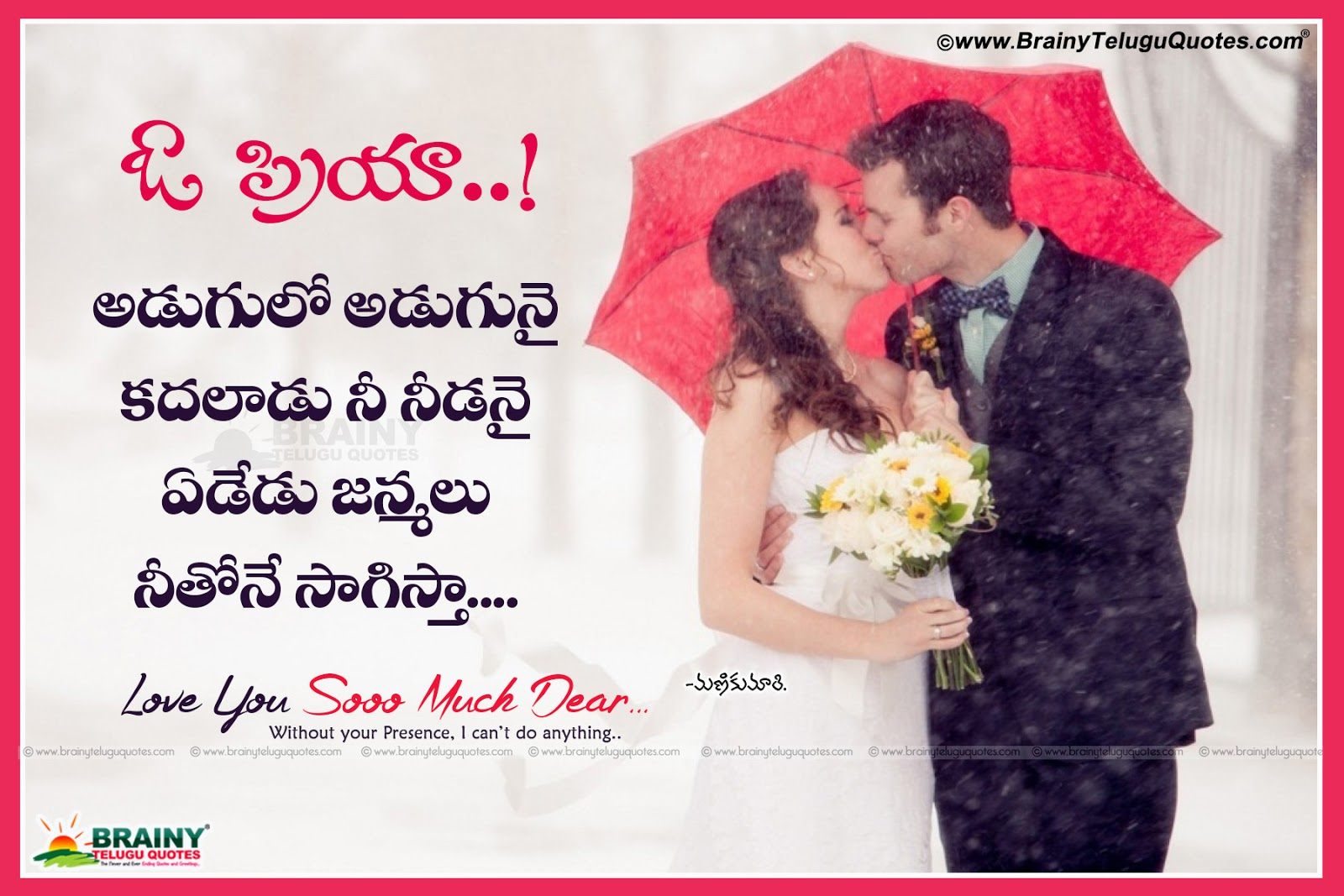 Deep Love Quotes For Her In Tamil : love quotes love messages love sms in telugu,New Telugu Love quotes ...