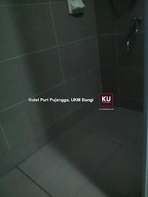 Bilik HOTEL PURI PUJANGGA UKM