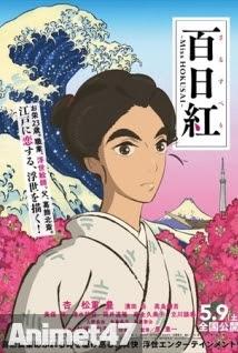 Sarusuberi: Miss Hokusai -  2015 Poster
