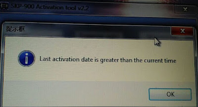 activation date error