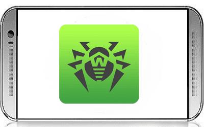 افضل تطبيق حماية انتي فيروس تطبيق دكتور ويب