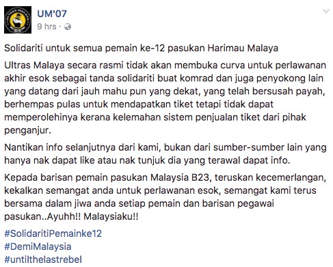 Akibat Kerakusan Ulat Tiket, Ultras Malaya Tutup Curva Sebagai Solidariti Kepada Penyokong Yang Tak Dapat Tiket Ke Stadium