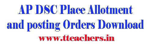 AP DSC Appointment Order Web allotment Posting orders Download
