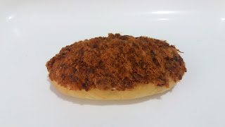 Roti Manis Abon, Roti Manis Isi Abon, Roti Manis Topping Abon, Roti Manis Tabur Abon .