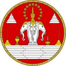Vientiane Coat of Arms
