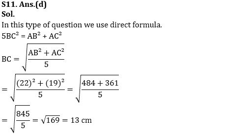 Previous Year Geometry Questions for IB (ACIO) - 2017
