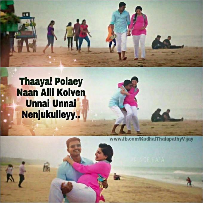 love movies quotes cute vijay meme tamil cinema meme tamil love