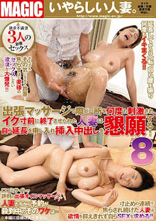 TEM-058 A Married Woman Who Was Stimulated Occasionally By A Business Trip Massage