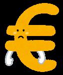 お金の単位のキャラクター(弱いユーロ)