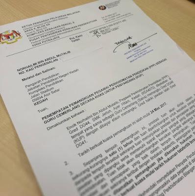 Surat lantikan Guru Cemerlang DG48