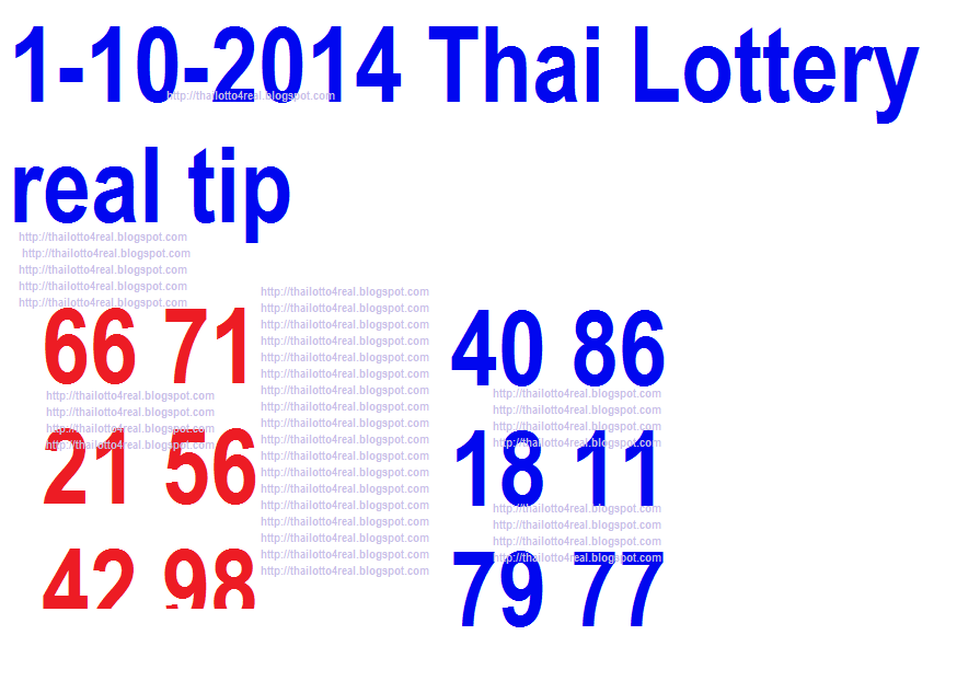 """Search Results for """"Thailand Lottery Result Saudi Arabia 3112015 ..."""