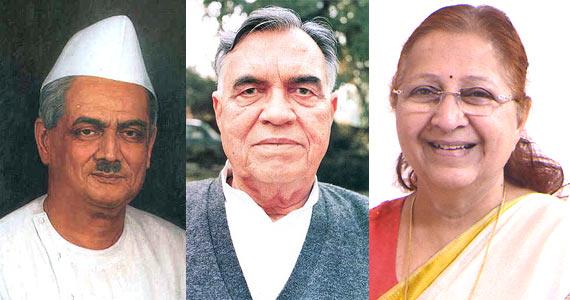 List of Speakers of Lok Sabha (1952-2019)