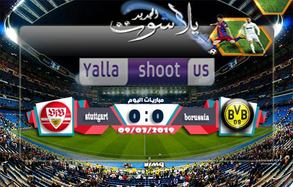 اهداف مباراة بوروسيا دورتموند وشتوتجارت اليوم 09-03-2019 الدوري الالماني