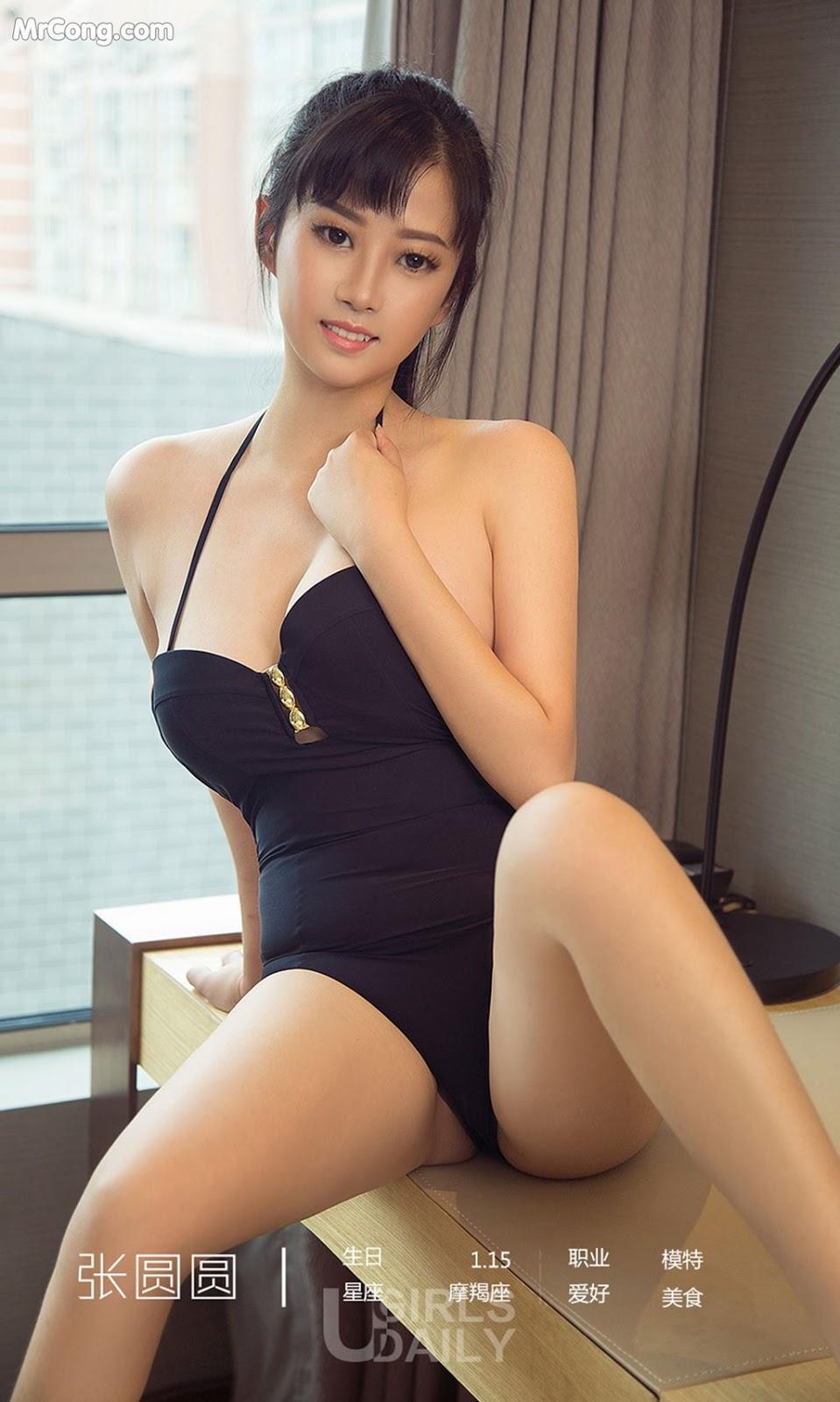 UGIRLS – Ai You Wu App No.1232: Người mẫu Zhang Yuan Yuan (张圆圆) (35 ảnh)
