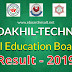 SSC Result 2019 BD | Web Based Result Has Published Today [Update]