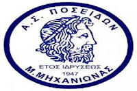 poseidonas-mixanionas-ao-kardias-1-0
