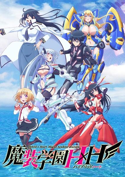 Masou Gakuen HxH Anime 2016