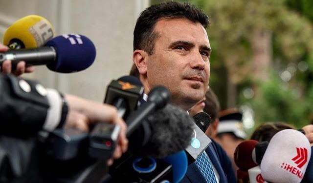 Ζάεβ: Η πΓΔΜ δεν είναι μοναδικός κληρονόμος του Μεγάλου Αλεξάνδρου