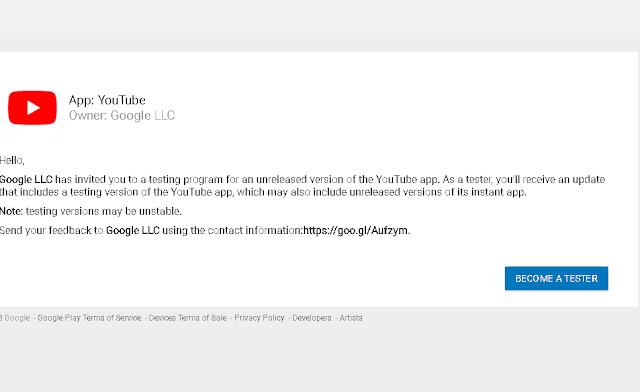 كيفية الإشتراك في البرنامج التجريبي لتطبيق يوتيوب على اندرويد