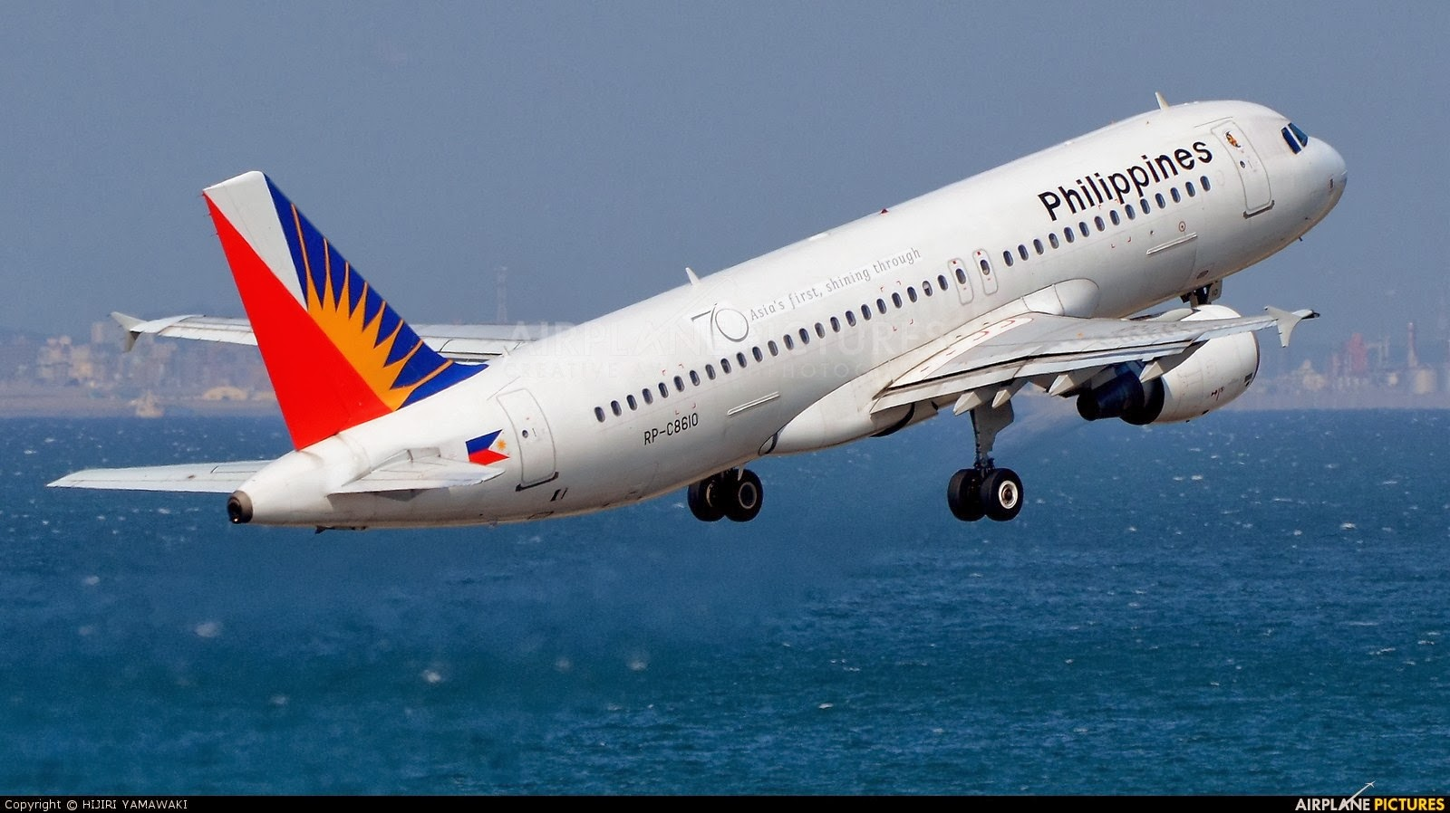 PAL Manila-Paris Flight