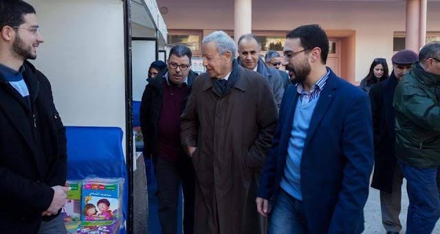 زيارة السيد وزير التربية الوطنية والتكوين المهني للمعرض الجهوي الأول لكتاب الناشئة بفاس