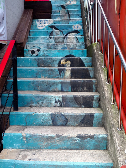 Penguin staircase mural in Gamcheon Village, Busan, South Korea