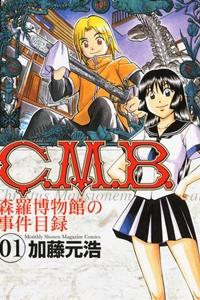 C.M.B.