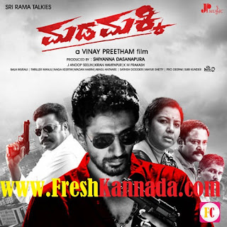 Madamakki Kannada Songs Download